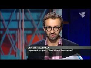 Лещенко: «Милиция во главе с Аваковым, решила проучить меня» 20.11.2015
