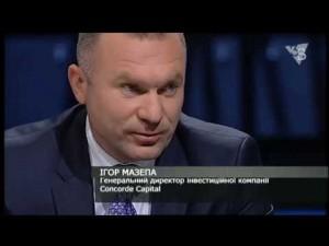 Мазепа: «Россия является неблагонадежным партнером» Шустер Live Будни 17.11.2015
