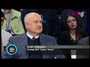 Смешко: «Невозможное существование двух вертикалей: президента и премьер-министра» 27.11.2015