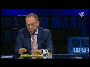 Власенко о кадровой политике президента 26.11.2015