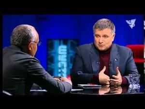 Аваков: «Я не прошу прощения у Михаила. Я прошу прощения у людей». 21.12.2015