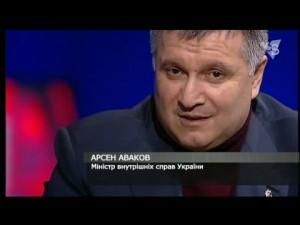 Аваков: «Если отправить Правительство в отставку — это будет реванш регионалов». 21.12.2015