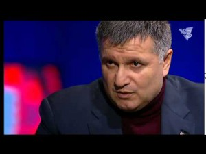 Аваков о конфликте с Саакашвили: «Я считаю себя оскорбленным». 21.12.2015