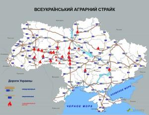 В знак протеста аграрии перекрывают дороги по всей Украине. 28.12.2015