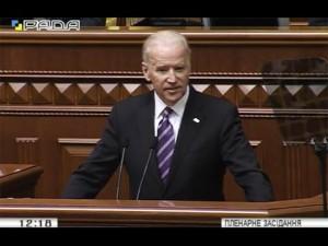 Джозеф Байден: выступление в ВР (08.12.2015)