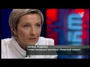 Руденко: «Коллекторские компании в основном имеют российских собственников». 22.12.2015