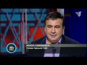 Саакашвили: «Единственные люди, которые могут победить Украину, сидят в высших эшелонах украинской власти». 11.12.2015