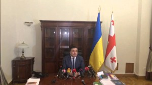 Срочное заявление Саакашвили. 14.12.2015