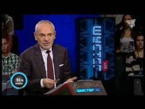 Савик Шустер о волонтерской помощи в деле с налоговой. 04.12.2015