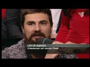 Совладелец арт-центра Closer Сергей Яценко о штурме заведения неизвестными. 25.12.2015