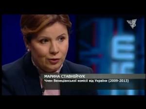 Ставнийчук: «Сегодня принято исключительно политическое решение вне правового поля». 23.12.2015