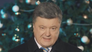 Новогоднее поздравление Петра Порошенко. 31.12.2015