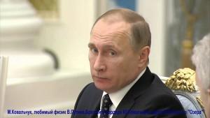 Путин обвинил Ленина в распаде СССР (21.01.2016)