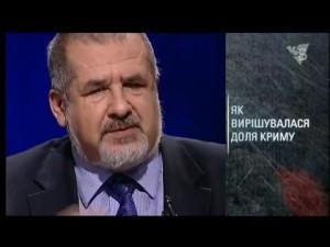 Чубаров: «Война, которая пришла на нашу территорию, еще не отошла». 22.02.2016