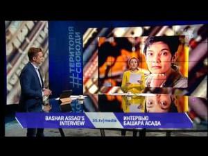 ИНТЕРВЬЮ БАШАРА АСАДА. Обзор мировых медиа