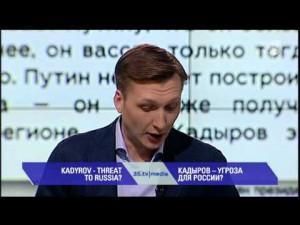 КАДЫРОВ — УГРОЗА ДЛЯ РОССИИ? Обзор мировых медиа