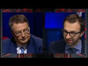 Лещенко — Геращенко: «То, чем вы сейчас занимаетесь, — это пиар на костях коррупции». 03.02.2016