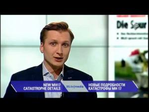 НОВЫЕ ПОДРОБНОСТИ КАТАСТРОФЫ МН17. Обзор мировых медиа