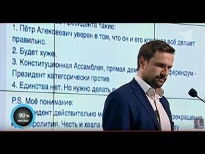 Пасько: «Парламент — основной источник коррупции». 12.02.2016