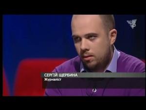 Щербина: «Если бы Яценюк был отправлен в отставку, руководство правительства было бы монополизировано». 17.02.2016