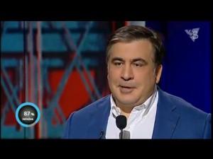 Саакашвили: «У нас практически нет правительства и Рада в очень тяжелом состоянии». 26.02.2016