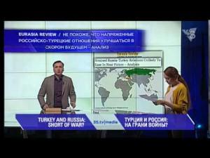 ТУРЦИЯ И РОССИЯ: НА ГРАНИ ВОЙНЫ? Обзор мировых медиа