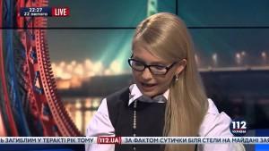 Тимошенко: «Публикация стенограммы СНБО — уголовное преступление!»