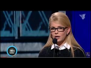 Тимошенко: «Путь есть, но президент и парламент не заинтересованы отпустить из рук судей». 19.02.2016
