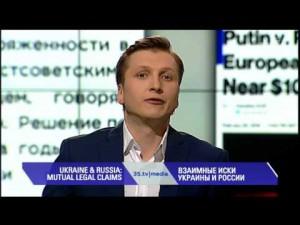 ВЗАИМНЫЕ ИСКИ УКРАИНЫ И РОССИИ. Обзор мировых медиа