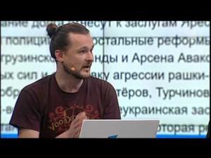 «Bloggers: взгляд изнутри»: вывод российских войск из Сирии: что дальше? 15.03.2016