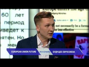 Будущее Евросоюза. Обзор мировых медиа