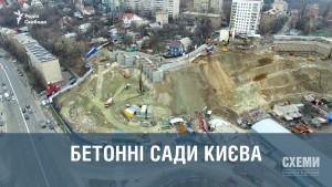 Кличко закрывает глаза на незаконную застройку Киева экс-регионалами