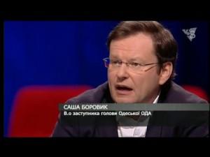 Боровик: «Исторически, около 70% тех, кто выиграл «супервторник», получали партийную номинацию». 02.03.2016