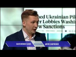 Дело Савченко. Обзор мировых медиа