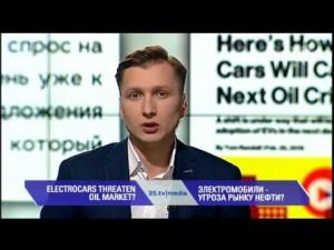 Электромобили — угроза рынку нефти? Обзор мировых медиа