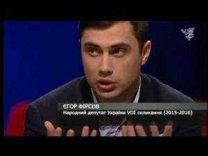 Фирсов: «Я воспринимаю это исключительно как политическую расправу». 29.03.2016