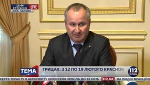 Грицак: «Краснов планировал подорвать киевский главк СБУ!»