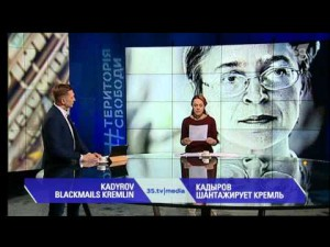 Кадыров шантажирует Кремль. Обзор мировых медиа