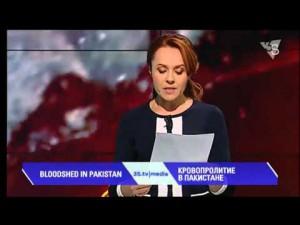 КРОВОПРОЛИТИЕ В ПАКИСТАНЕ. Обзор мировых медиа