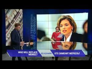 КТО ЗАМЕНИТ МЕРКЕЛЬ? Обзор мировых медиа