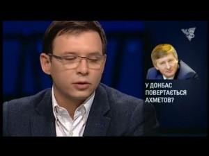 Мураев: «Сам Донбасс, оторванный от всего мира, выжить не может». 30.03.2016