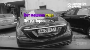 Почему полиция не штрафует машины у Рады?