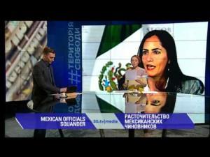 Расточительство мексиканских чиновников. Обзор мировых медиа