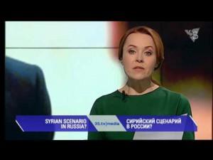 СИРИЙСКИЙ СЦЕНАРИЙ В РОССИИ? Обзор мировых медиа