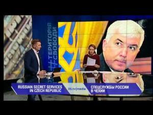 Спецслужбы России в Чехии. Обзор мировых медиа