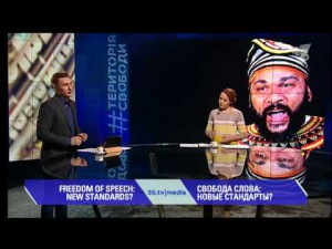 Свобода слова: новые стандарты?