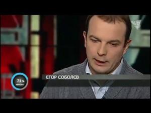 Соболев: «Я знаю много сепаратистов на больших официальных должностях…». 04.03.2016
