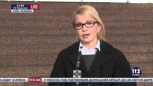 Тимошенко о новом премьере Украины и приговоре Савченко