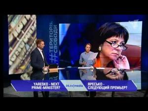 ЯРЕСЬКО — СЛЕДУЮЩИЙ ПРЕМЬЕР? Обзор мировых медиа