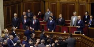 Верховная Рада утвердила новый КабМин.